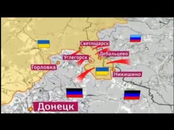 На краю Дебальцевского котла Никишино Новый Сталинград Архив 18