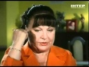 Сваты Жизнь без гримма Татьяна Кравченко 13 12 2011