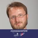 Личный фотоальбом Евгения Благова