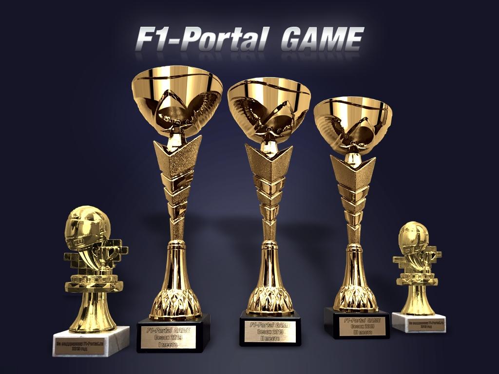 Кубки призёрам игры F1-Portal Game 2019 года