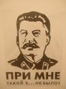 Сергей Владимиров фотография #15