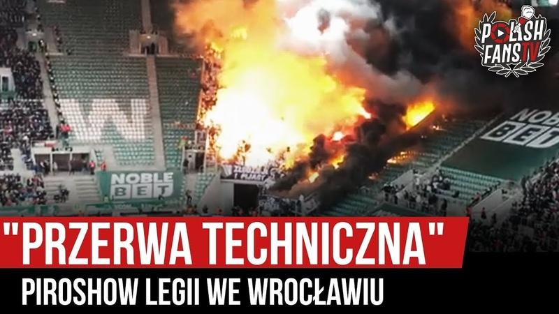 PRZERWA TECHNICZNA - piroshow Legii we Wrocławiu (08.12.2019 r.)