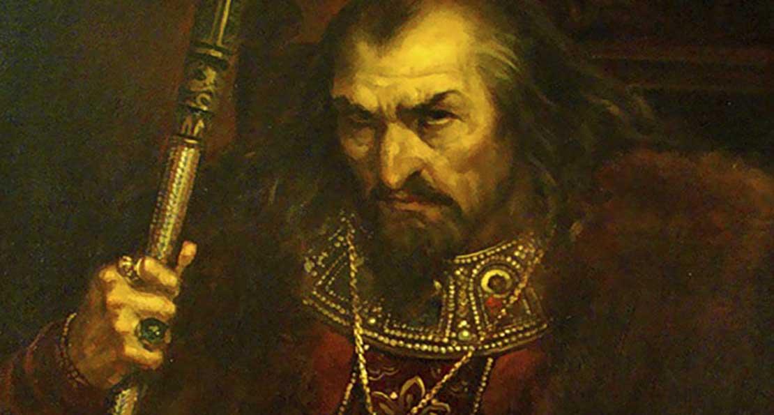 Царь Иван