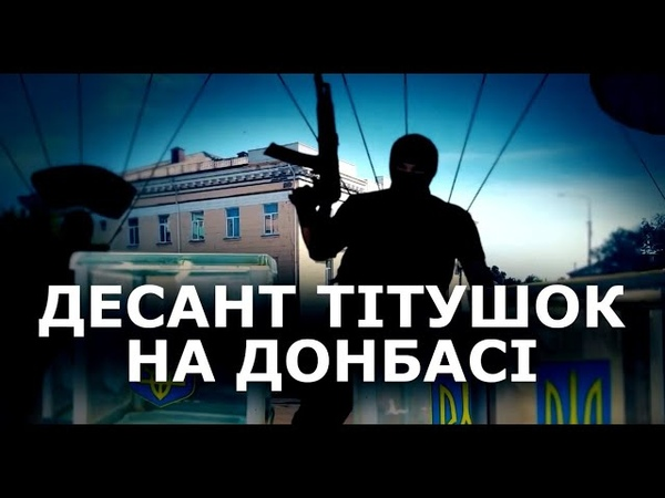 Передвиборна істерика на Луганщині тітушки залякують одного з кандидатів