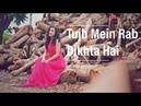 Tujh Mein Rab Dikhta Hai Unplugged Shreya Karmakar Cover Rab Ne Bana Di Jodi Female Cover