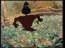 Мишка-задира. 1955