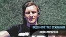 Видео отчёт №2 Отжимания Максим Рычков