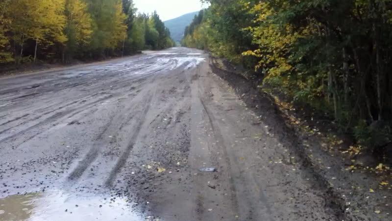 Шагаю в Северобайкальск 31 км за 6 часов