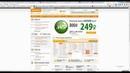 002 Выбор доменного имени 1 Как создать блог на wordpress. Сайт за 2 дня