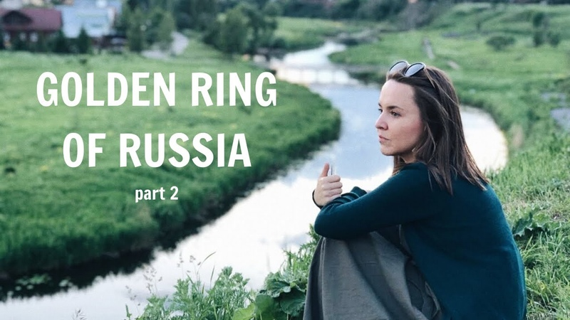 Vlog in Russian 26. GOLDEN RING OF RUSSIA - part 2. Suzdal, Yuryev-Polsky