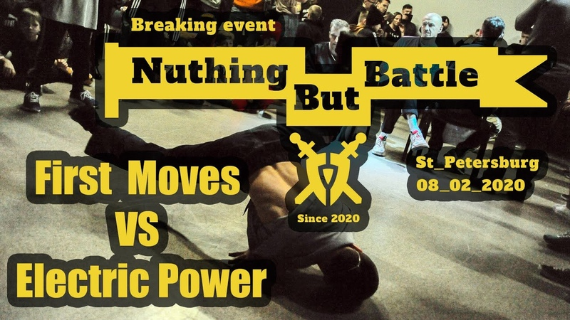 Nuthing But Battle First Moves VS Electric Power