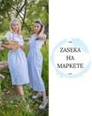 Аня Засекас фото №4