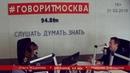 История дипломатических конфликтов. Николай Платошкин. 31.03.2018