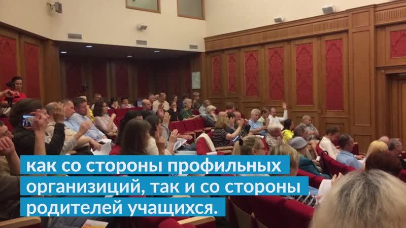 О главном за 30 секунд Избирательный округ №41