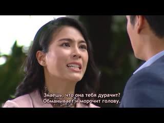 Тизер рус саб огонь любви и ненависти / plerng ruk plerng kaen (таиланд, 2019 год, 3 канал)