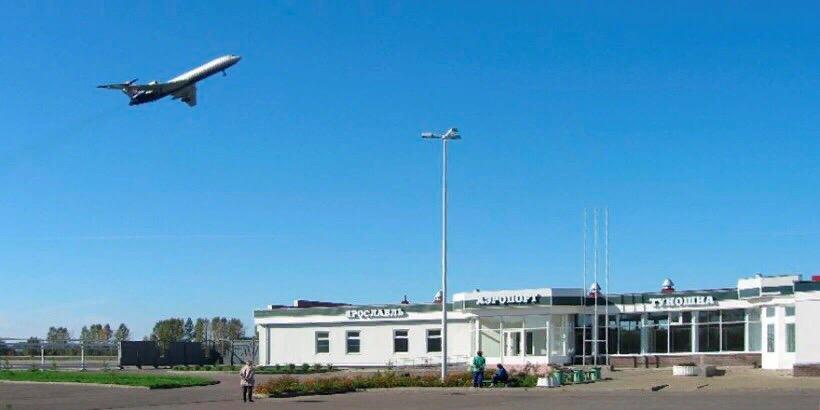 Из ярославского аэропорта можно будет летать по всей России и за рубеж