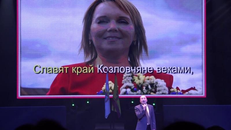 Концерт землячества Куславккасем Николай Давыдов Уголка нет роднее на свете 30 11 2019