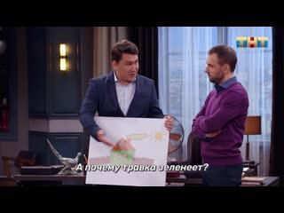 """""""Однажды в России"""" - рисунки Азамата"""