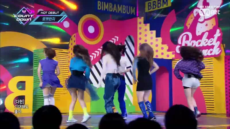 190808 Rocket Punch BIM BAM BUM @ M Countdown