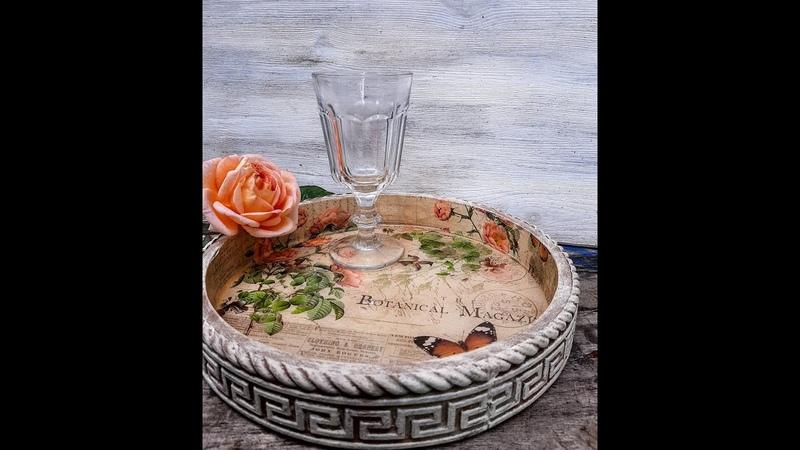 Anleitung Dekorative Vintage Tabletts