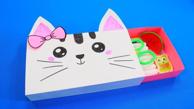 Кавайный Пенал из бумаги своими руками How to make a paper pencil box
