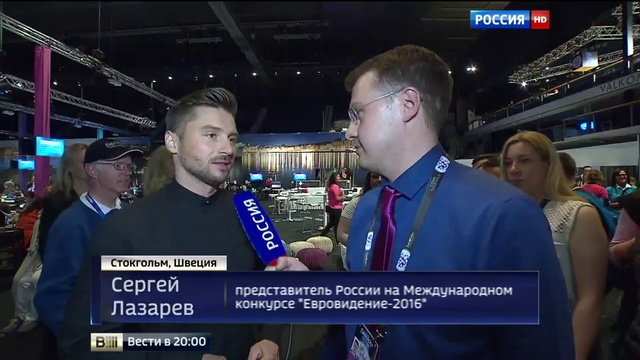 Вести в 20:00 • Сергей Лазарев сохраняет лидерство в списке фаворитов Евровидения