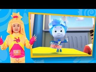 НОВИНКА: Настя танцует под детскую песню-фиксипелку Барабан | Танцуй с фиксиками!