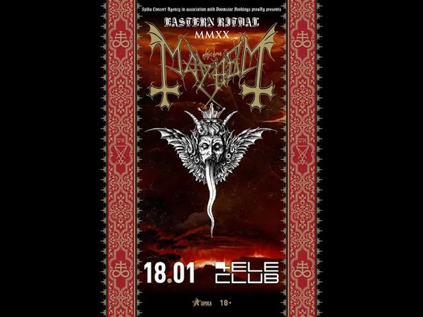 Mayhem Deathcrush Live in Ekaterinburg 18 01 2020