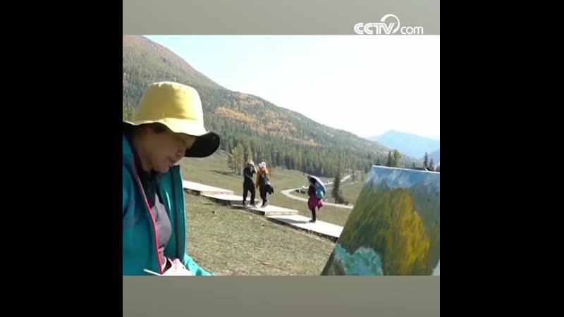 В праздничные дни по случаю Дня образования КНР живописное место Канас приняло рекордное количество туристов