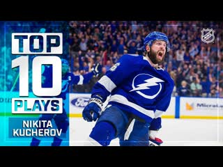 Top 10 Nikita Kucherov