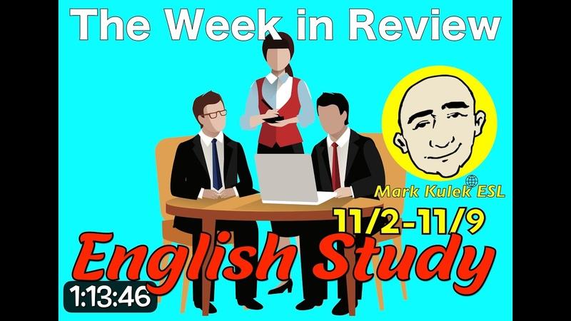 English Study Review Need Phonics more Learn English Mark Kulek ESL