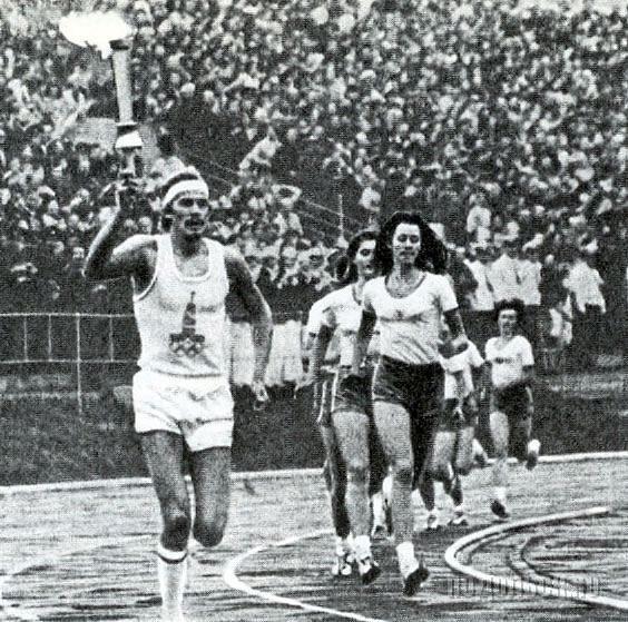 Праздник олимпийского огня., изображение №7