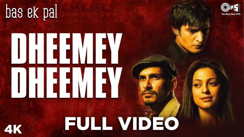 Dheemey Dheemey Full Video - Bas Ek Pal   Sunidhi Chauhan, KK   Juhi, Urmila, Jimmy, Sanjay