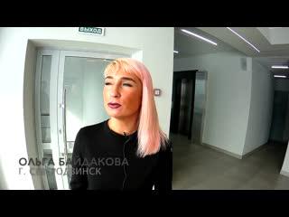 Ольга Байдакова. Отзыв клиента по списанию долгов (банкротство физического лица)