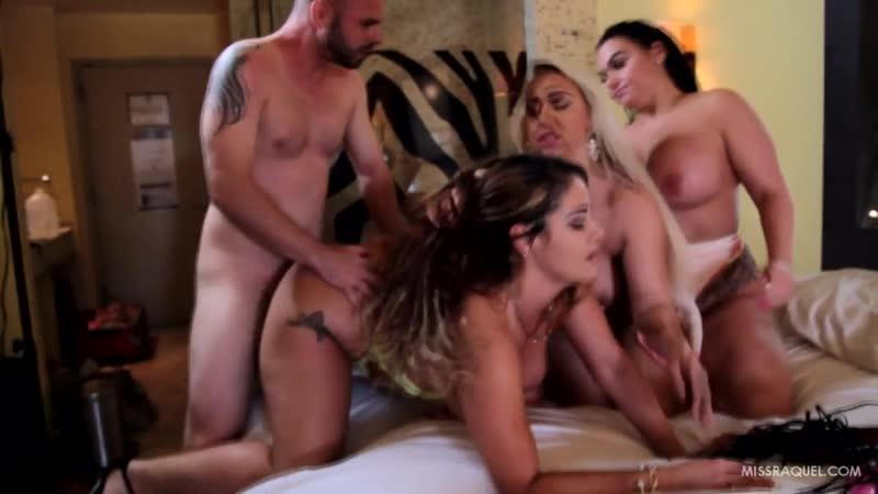 Miss Raquel + Nina Kay + Betty Bang, Зрелки, Мамки, Попы,