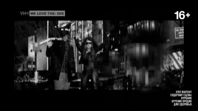 Jay-Z ft. Alicia Keys — Empire State Of Mind (VH1 European) We Love The 00s