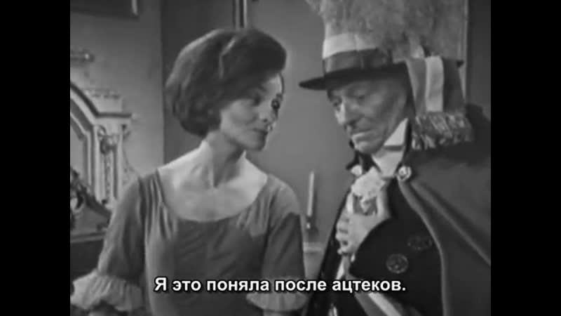 DWC S01E08 - Reign of Terror (Part 6 - Prisoners of Conciergerie) (VHS rus sub)