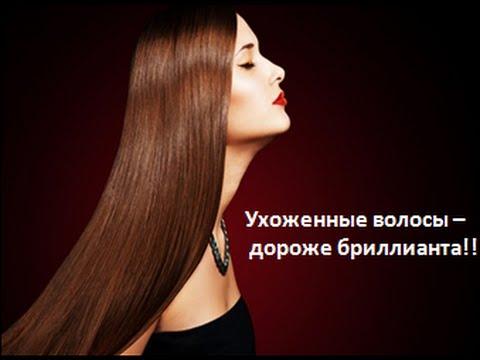 Картинки про длинные волосы с надписями