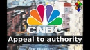 CNBC appeal to authority The U S didn't recover from the Great Recession