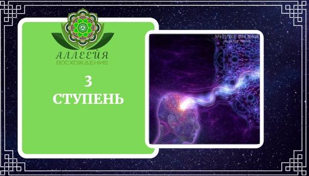 3 ступень SP_vyanR5lg