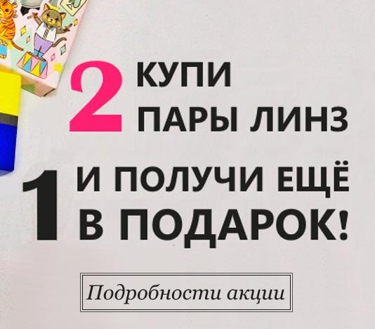 DUEBA 1+1=3