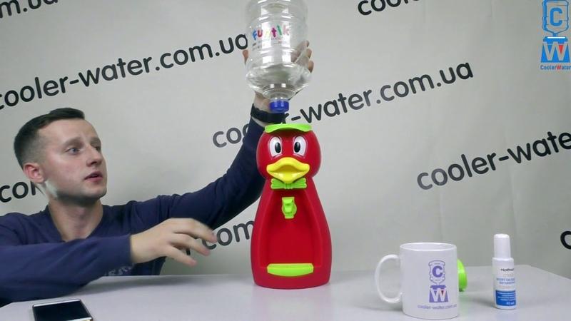 Детский кулер для воды Фунтик Мини Кулер для детей в садик Funtik диспенсер детям для разлива воды