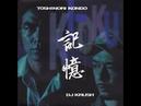 DJ Krush Toshinori Kondo - 記憶 Ki-Oku