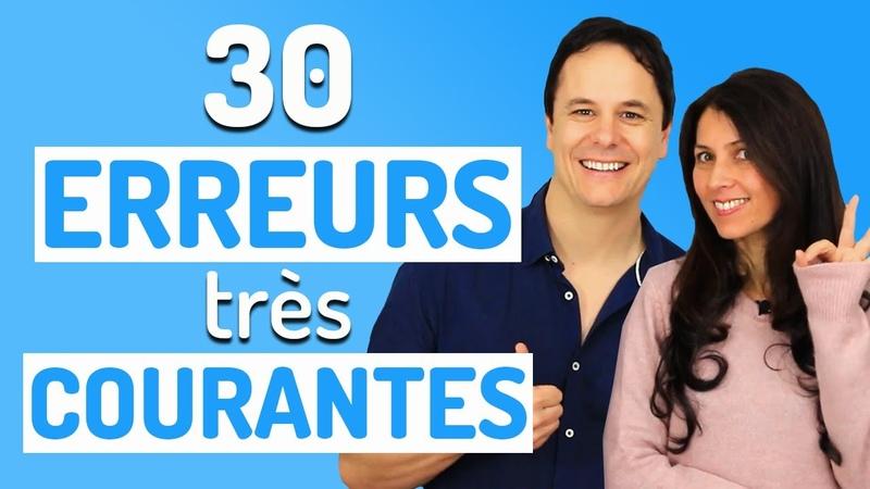 30 Erreurs en Français Très Courantes Améliore ton français