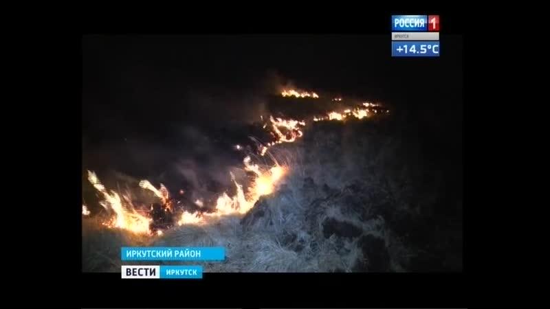 Сотрудники МЧС РФ спасли от огня деревню Ревякина