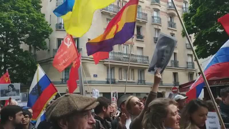 Regiment immortel à Paris
