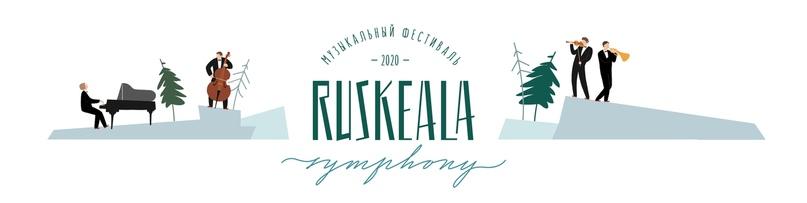 Программа IV Международного музыкального фестиваля «Ruskeala Symphony», изображение №1