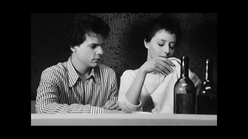 Парень встречает девушку Boy Meets Girl 1984 Леос Каракс HD 720