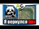 Русская Рыбалка 4 Я вернулся смотрим что нового в игре