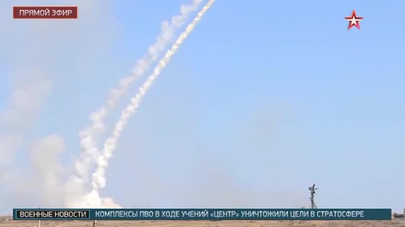 Расчеты С-400 «Триумф» и С-300 «Фаворит» уничтожили ракету-мишень в стратосфере